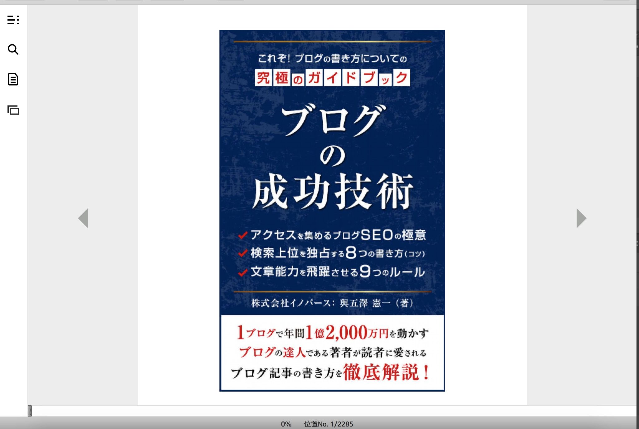Kindle Unlimited おすすめ
