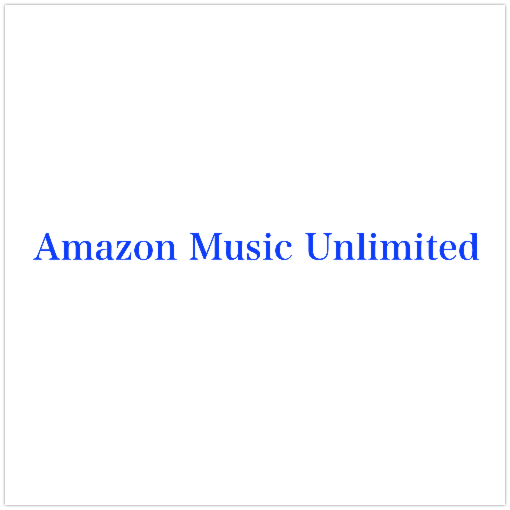 Amazon Music Unlimited ラインナップ