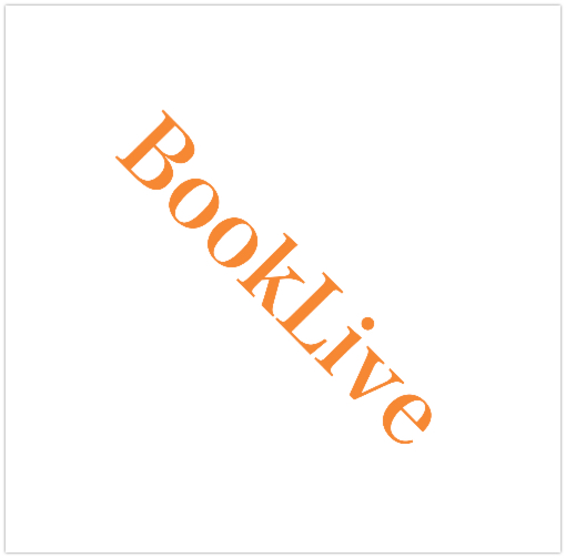 BookLive 読み放題