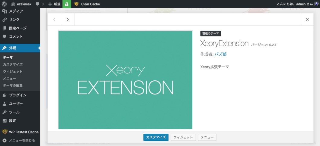 Xeory Base Extension